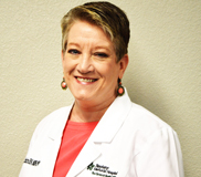 Photo of Rebecca Mcintire, RN, MSN, FNP-BC